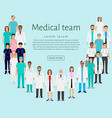 medical team group doctors nurses paramedics vector image vector image