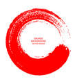 red ink round brush stroke on white background of vector image vector image
