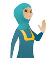 young muslim business woman showing palm hand vector image vector image