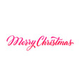 christmas hand drawn lettering vector image vector image