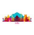 india architecture landmarks skyline shape vector image vector image