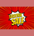 seasonal sale comic text pop art sticker vector image vector image