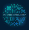 ai technology round blue linear vector image vector image