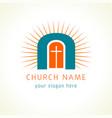 jesus is door church logo vector image vector image
