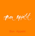 bon appetit template vector image vector image