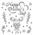 happy mother day card collection stock vector image vector image