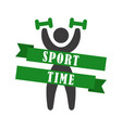 sport time icon design vector image vector image