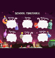 school timetable template halloween background vector image vector image