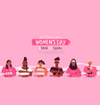 womens day each for equal diversity web template vector image vector image