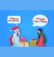 arabic couple giving present each other happy new vector image