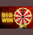casino spinning fortune wheel banner vector image