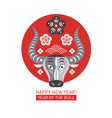 chinese happy new year year bull vector image vector image
