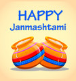 greeting card happy janmashtami easy to edit vector image vector image