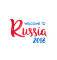welcome to russia 2018 lettering banner vector image vector image
