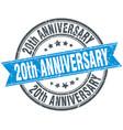 20th anniversary round grunge ribbon stamp vector image vector image