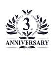 3rd anniversary logo 3 years celebration