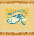 eye of horus - vintage background vector image vector image