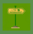 flat shading style icon supermarket sign vector image