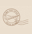 postmark special delivery brown sign on beige vector image vector image