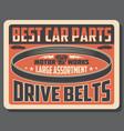 car service automobile drive belt parts store vector image vector image