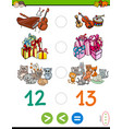 greater less or equal puzzle game for kids vector image vector image