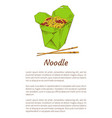 noodle with chopsticks poster vector image vector image