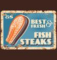 seafood restaurant salmon steak banner vector image vector image