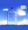 big bottle with clean fresh water vector image