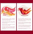 turkey republic day congratulation postcard vector image vector image