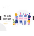 we are hiring concept job recruitment vector image