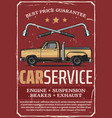 car service and garage retro vector image