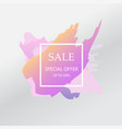 colorful watercolor sale design new year sale vector image