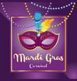 mardi gras brochure logo with hand drawn vector image