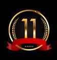template logo 11 years anniversary