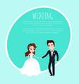 wedding postcard or invitation newlyweds vector image vector image