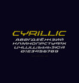 cyrillic italic sans serif font in sport style vector image vector image