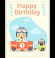 Happy birthday card with little boy and friend 3 vector image vector image