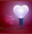 light romantic poster vector image vector image