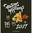 Season s greetings Christmas calligraphy vector image vector image