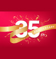 35th anniversary celebration banner template vector image vector image