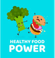 happy smile strong broccoli kick burger vector image