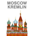 moscow kremlin on white background vector image