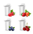 yogurt packing blank container and berries vector image vector image