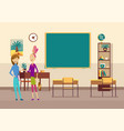 classroom with pupils primary school kids modern vector image