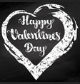 lettering happy valentines day on black chalkboard vector image