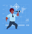 african american business man with binoculars vector image vector image