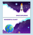 banner space vector image