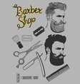 barbershop set with male portraits vector image