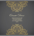 decorative frame elegant element for vector image vector image