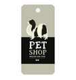 poster pet shop design label japanese chin vector image vector image